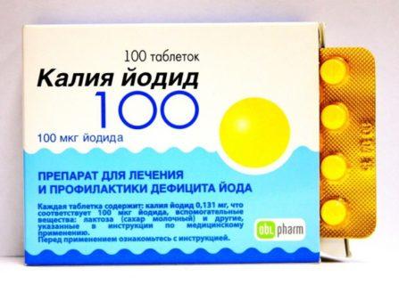 прием йодосодержащего препарата при кистозной мастопатии