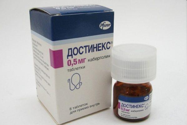 препарат для прекращения лактации