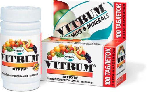 витаминный комплекс - часть схемы лечения мастопатии
