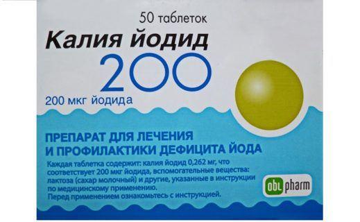 препараты йода при фиброаденоме