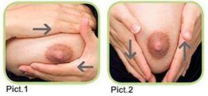сцеживание при лактостазе