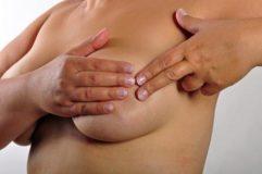 Новообразования в груди