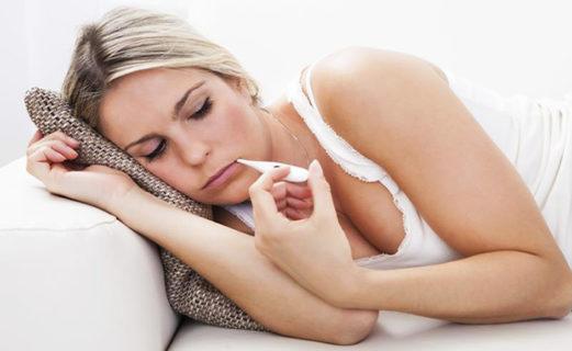 изменение температуры при мастопатии